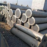 二手不锈钢列管式冷凝器厂家供应