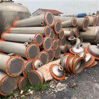 畅销定做不锈钢列管冷凝器价格便宜欢迎订购