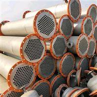 二手不锈钢列管式冷凝器质量上乘