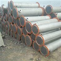 定制各不锈钢列管冷凝器大量出售