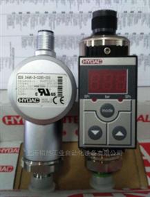 贺德克HYDAC温度传感器EDS1791系列