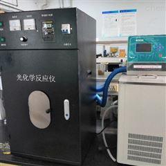 光催化反应器CY-GHX-AC控温光化学反应仪