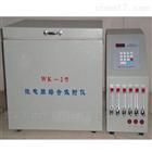 四氯化碳吸附率测定仪微电脑综合吸附仪