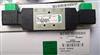 NUMATICS电磁阀YA2BA4522G00040大量现货