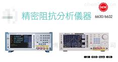 精密阻抗分析仪10Hz~3/5/10/20/30MHz