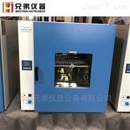 DHP-9082电热膜恒温培养箱-郑州现货供应