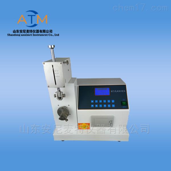 纸与纸板耐折度测试仪(带打印)