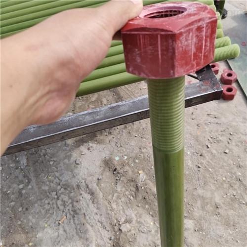 厂家生产短路口双头绝缘螺栓