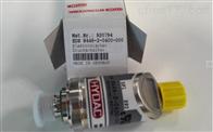 EDS 8446-2-0400-000贺德克上海代理HYDAC压力传感器EDS8000