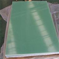 专业生产FR4板