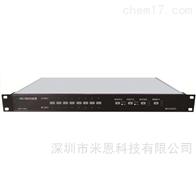 HS8124洪深 HS8124数字音频主备切换器