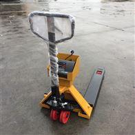DCS-HT-F衢州1吨手动液压叉车秤 2t搬运车电子称