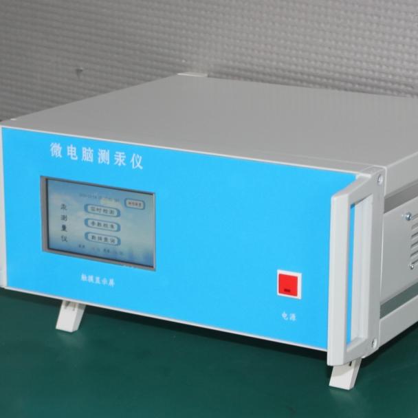 微电脑智能控制测汞仪