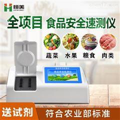 HM-G600食品检测仪器设备有哪些