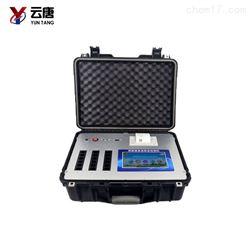 YT-BR12畜肉或水产品变质检测设备