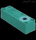 德国倍加福P+F对射式超声波传感器接收器