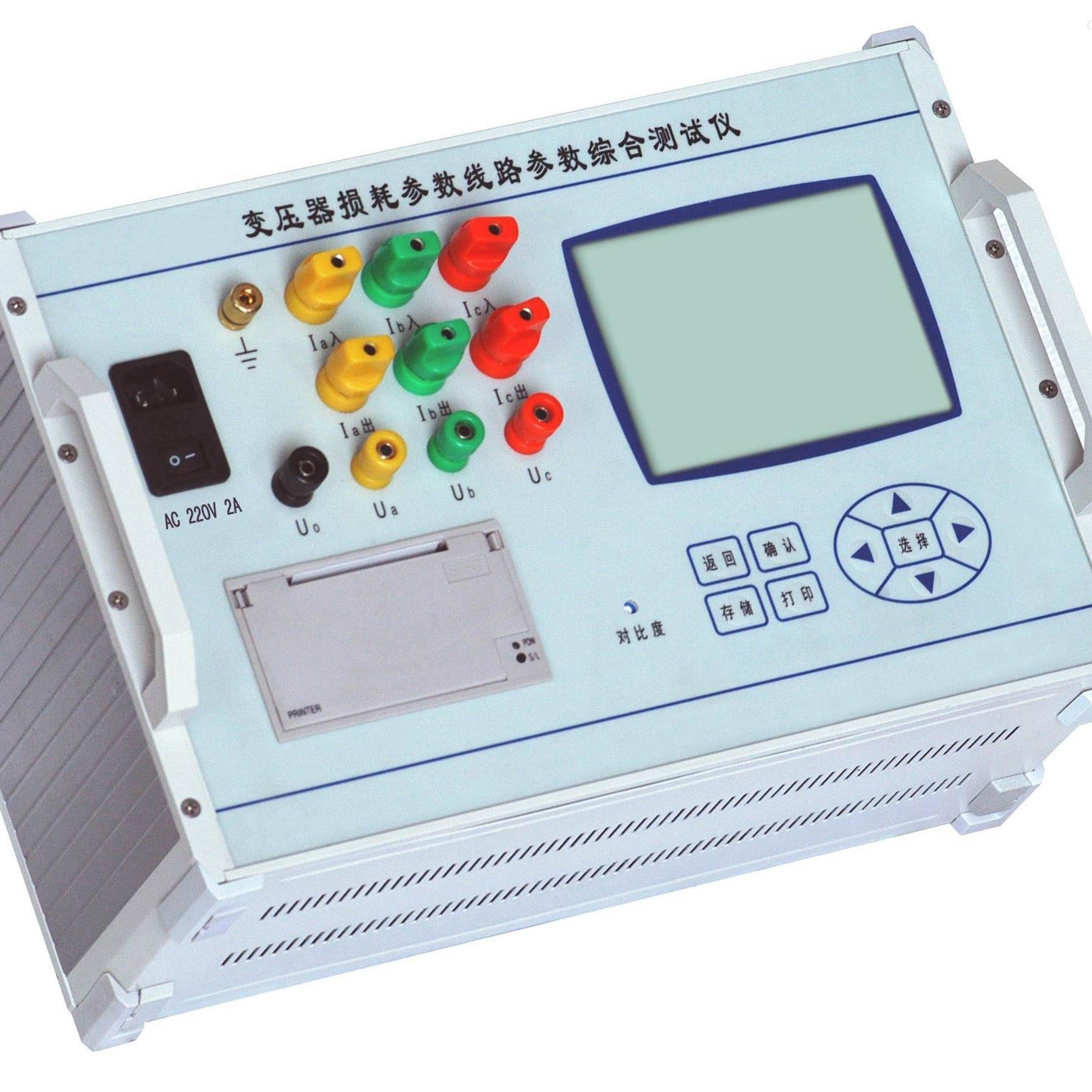 YNBS-V 变压器空载负载特性测试仪
