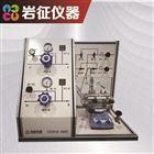 CO2發泡反應裝置