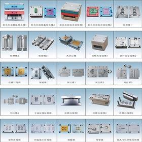 YUY-MJ01鋁合金模具拆裝教學模型