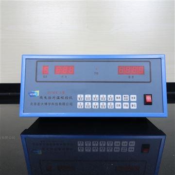 SW-2型可控硅數顯溫度控制器