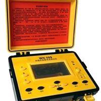 MD-289杂散电流检测仪