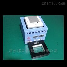 NYA-RT-1Xb玻璃微流控芯片微反应器教学