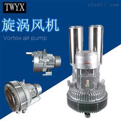 制药机械配套专用高压漩涡气泵