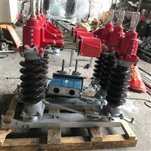 GW4-40.5GW4-40.5隔离开关安装尺寸及技术参数介绍