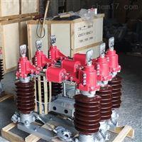 GW4-40.5DW/630隔离开关