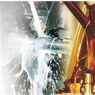 在线式切削油浓度分析检测仪