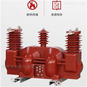 JLSZV-10昆明戶外柱上10KV澆注式高壓計量箱