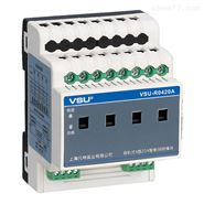 4路20A智能照明光源控制模块VSU-R0420A