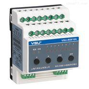 8路20A智能照明光源控制模块(带电流检测)
