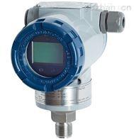 DS308-008智能型电容式压力变送器