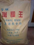 重庆增稠粉6502