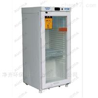 YC-802~8℃ 醫用冷藏箱(低温设备)