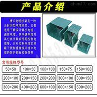 200/300/400/500/600/800承德玻璃钢槽式梯式电缆桥架批发生产厂家
