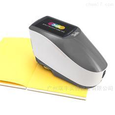 光栅分光密度仪YD5010(3nh)