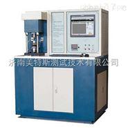 摩擦材料试验机 生产厂家价格合理