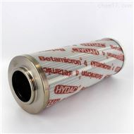 替代HYDAC贺德克液压油滤芯1251432