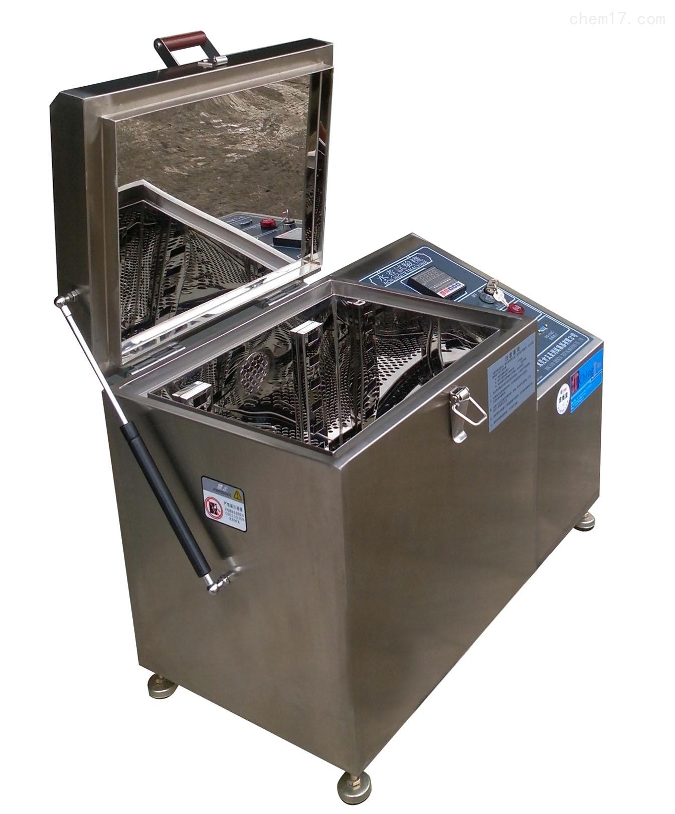 水煮试验机