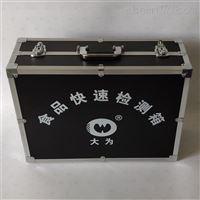 DWX-01BP食品安全检测箱