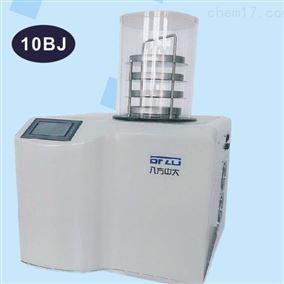低溫冷凍幹燥機