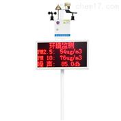 RS-ZSYC4-*噪声扬尘在线监测
