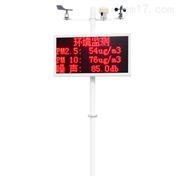 RS-ZSYC-*噪声扬尘监测系统