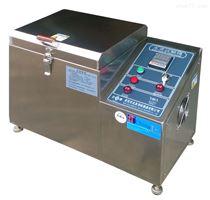 ZT-ATC-280L水煮测试槽