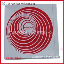DR45AT圆盘热敏记录纸