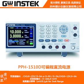 PPH1510D高速瞬态响应直流源