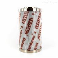 优质HYDAC贺德克液压油滤芯1262920