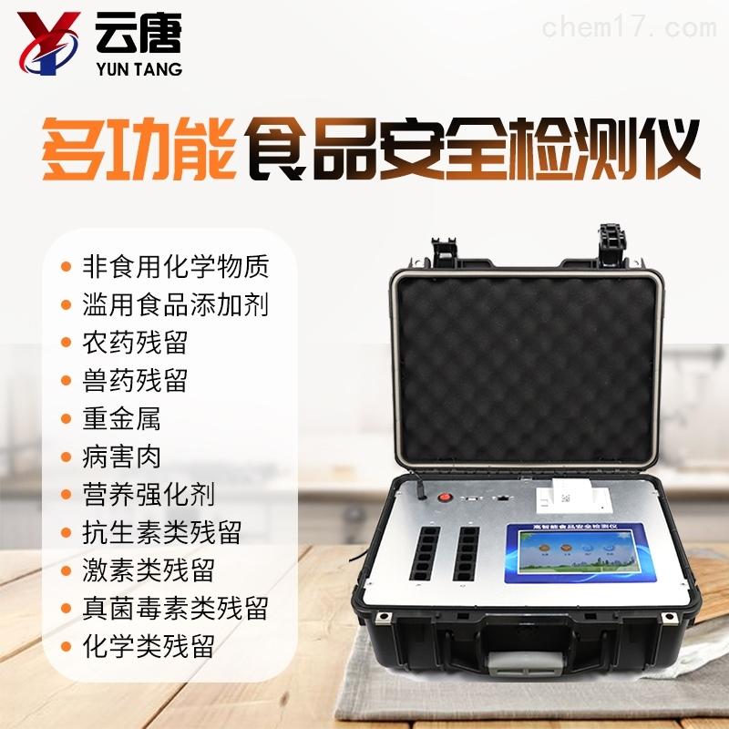 食品检测仪器设备价格
